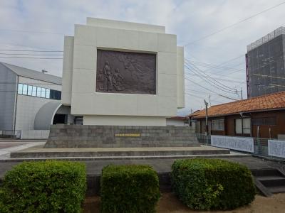 Houkobaru Martyrdom Site (Execution Site)