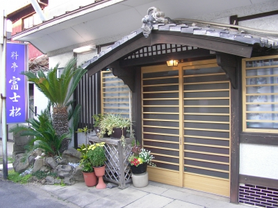 Restaurant Fujimatsu