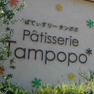Patisserie Tampopo