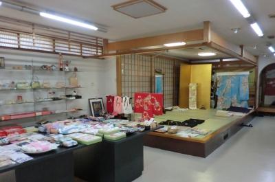 有限会社 武田呉服店
