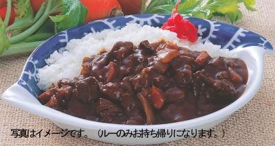Meat Shimada