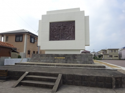 Hokobaru Martyrdom Site, located in the right side of Omura Technical High School, was the place where 131 Kirishitans were executed all at once.  There is a big monument with a sheet copper relief standing there.
